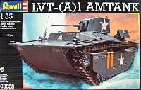 レベル1/35 ミリタリーLVT(A)-1 AMTANK