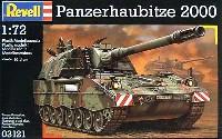 レベル1/72 ミリタリーPzH2000 自走砲