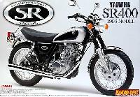 ヤマハ SR400 1996モデル