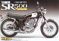 ヤマハ SR500 1996モデル