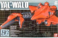 MA-06 ヴァル・ヴァロ