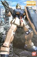 RGM-79C ジム改