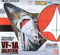 VF-1A バルキリー 一条輝機