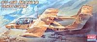 アカデミー1/72 AircraftsOV-10D ブロンコ デザート・ストーム