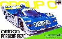 ハセガワ1/24 自動車 CCシリーズオムロン ポルシェ 962C