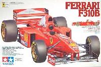 フェラーリ F310B