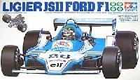 タミヤ1/20 グランプリコレクションシリーズリジェ JS11 フォード F-1