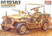 アカデミー1/35 ArmorsM151A1 SHMIRA