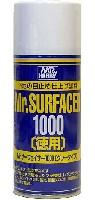 Mr.サーフェイサー 1000 (グレータイプ) 徳用 スプレー