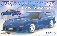 マツダスピード FD3S RX-7 Rスペック