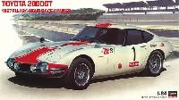 ハセガワ1/24 自動車 HRシリーズトヨタ 2000GT (1967) 富士24時間耐久レース優勝車