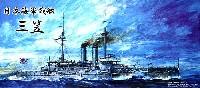 日本海軍戦艦 三笠