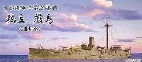 シールズモデル1/700 プラスチックモデルシリーズ日本海軍二等巡洋艦 橋立 厳島 (2隻セット)