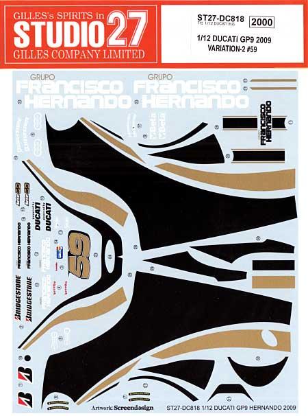ドゥカティ GP9 2009 バリエーション 2 #59デカール(スタジオ27バイク オリジナルデカールNo.DC818)商品画像