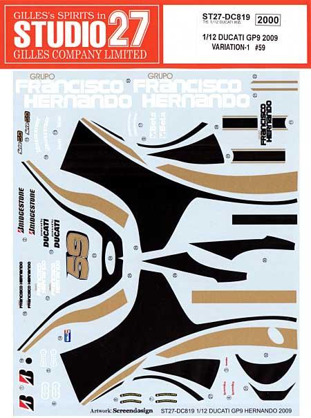 ドゥカティ GP9 2009 バリエーション 1 #59デカール(スタジオ27バイク オリジナルデカールNo.DC819)商品画像