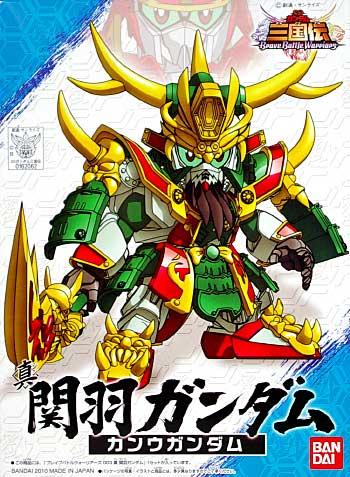 真 関羽ガンダム (しん かんうがんだむ)プラモデル(バンダイSDガンダム 三国伝 (Brave Battle Warriors)No.003)商品画像