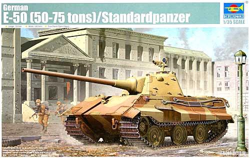 ドイツ E-50 中戦車 パンター 2プラモデル(トランペッター1/35 AFVシリーズNo.01536)商品画像