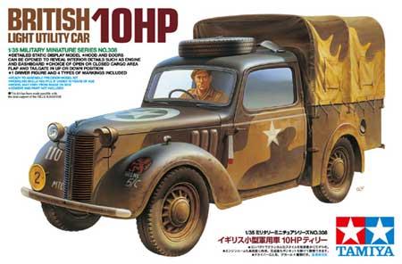 イギリス 小型軍用車 10HP ティリープラモデル(タミヤ1/35 ミリタリーミニチュアシリーズNo.308)商品画像