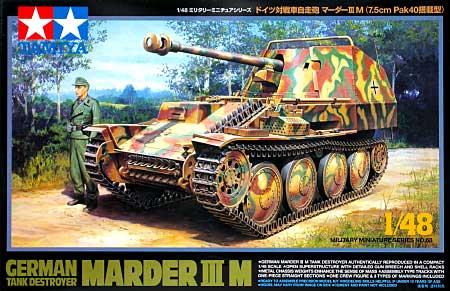 ドイツ対戦車自走砲 マーダー 3M (7.5cm Pak40搭載型)プラモデル(タミヤ1/48 ミリタリーミニチュアシリーズNo.068)商品画像
