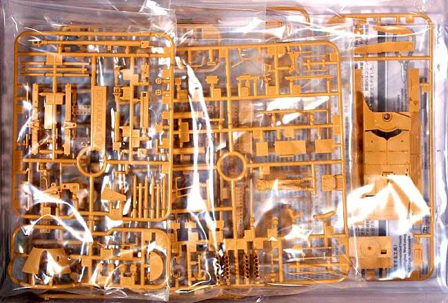 ドイツ対戦車自走砲 マーダー 3M (7.5cm Pak40搭載型)プラモデル(タミヤ1/48 ミリタリーミニチュアシリーズNo.068)商品画像_1