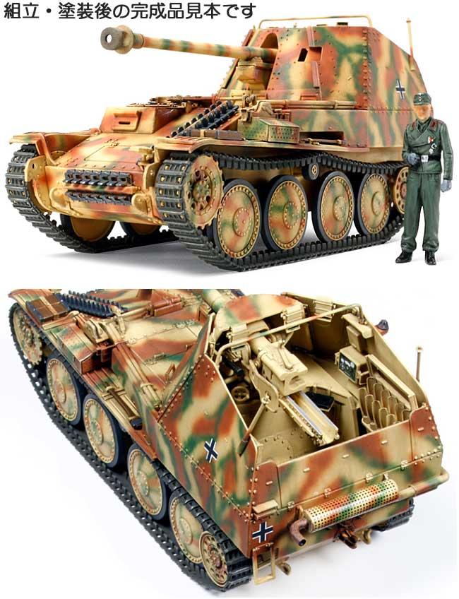 ドイツ対戦車自走砲 マーダー 3M (7.5cm Pak40搭載型)プラモデル(タミヤ1/48 ミリタリーミニチュアシリーズNo.068)商品画像_3