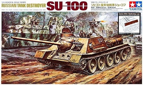 ソビエト襲撃砲戦車 SU-100 ジューコフプラモデル(タミヤ1/25 戦車シリーズNo.25104)商品画像