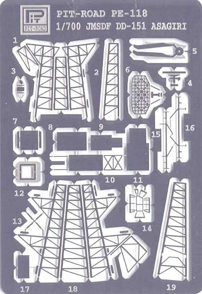 海上自衛隊 護衛艦 あさぎり型用 塗装済エッチングパーツエッチング(ピットロード1/700 エッチングパーツシリーズNo.PE-118C)商品画像_1