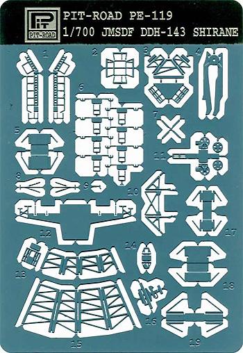 海上自衛隊 護衛艦 しらね型用 塗装済エッチングパーツエッチング(ピットロード1/700 エッチングパーツシリーズNo.PE-119C)商品画像_1