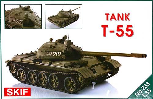 T-55 主力戦車 初期型プラモデル(SKIF1/35 AFVモデルNo.233)商品画像