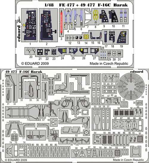 F-16C バラーク ブロック40 バラーク 用 インテリア エッチングパーツ (接着剤付) (キネテック対応)エッチング(エデュアルド1/48 エアクラフト用 カラーエッチング (49-×)No.49-477)商品画像_1