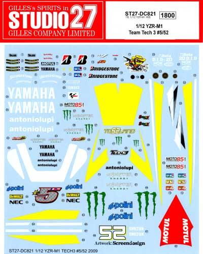 ヤマハ YZR-M1 2009 Team Tech #5/#52デカール(スタジオ27バイク オリジナルデカールNo.DC821)商品画像