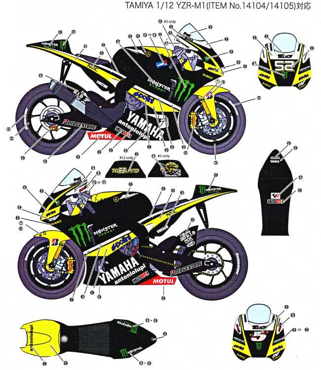 ヤマハ YZR-M1 2009 Team Tech #5/#52デカール(スタジオ27バイク オリジナルデカールNo.DC821)商品画像_1