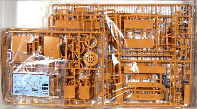 帝国陸軍 94式6輪自動貨車 箱型運転台 (ハードトップ)プラモデル(ファインモールド1/35 ミリタリーNo.FM030)商品画像_1