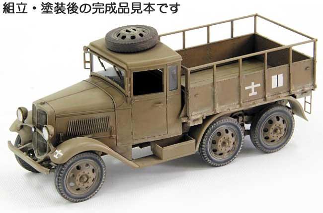 帝国陸軍 94式6輪自動貨車 箱型運転台 (ハードトップ)プラモデル(ファインモールド1/35 ミリタリーNo.FM030)商品画像_3