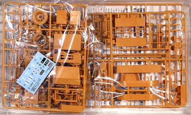 帝国陸軍 94式6輪自動貨車 幌型運転台 (キャンバストップ)プラモデル(ファインモールド1/35 ミリタリーNo.FM031)商品画像_1