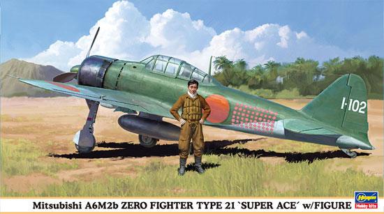 三菱 A6M2b 零式艦上戦闘機 21型 撃墜王 w/フィギュアプラモデル(ハセガワ1/48 飛行機 限定生産No.09904)商品画像
