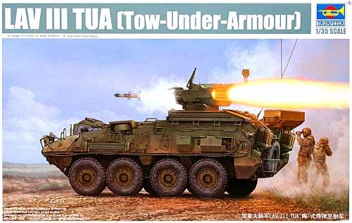 カナダ軍 LAV-3 TUA (トゥ・アンダー・アーマー)プラモデル(トランペッター1/35 AFVシリーズNo.01558)商品画像