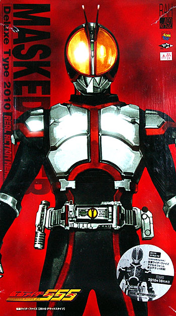 仮面ライダー 555 (ファイズ) 2010年 デラックスタイプフィギュア(メディコム・トイREAL ACTION HEROESNo.492)商品画像