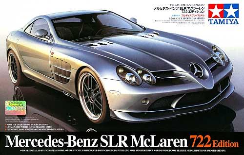メルセデス ベンツ SLR マクラーレン 722エディションプラモデル(タミヤ1/24 スポーツカーシリーズNo.317)商品画像