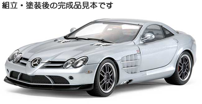 メルセデス ベンツ SLR マクラーレン 722エディションプラモデル(タミヤ1/24 スポーツカーシリーズNo.317)商品画像_3