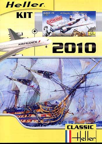 エレール 2010年度版 カタログカタログ(エレールカタログNo.78190)商品画像