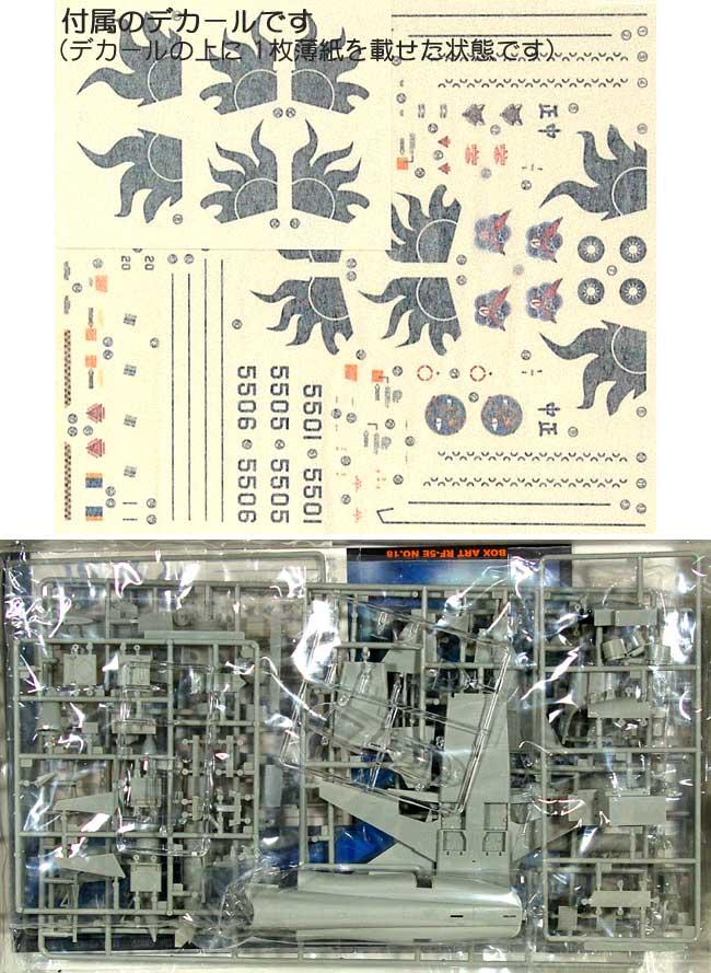 ノースロップ RF-5E タイガーアイプラモデル(AFV CLUB1/48 エアクラフト プラモデルNo.AR48105)商品画像_1