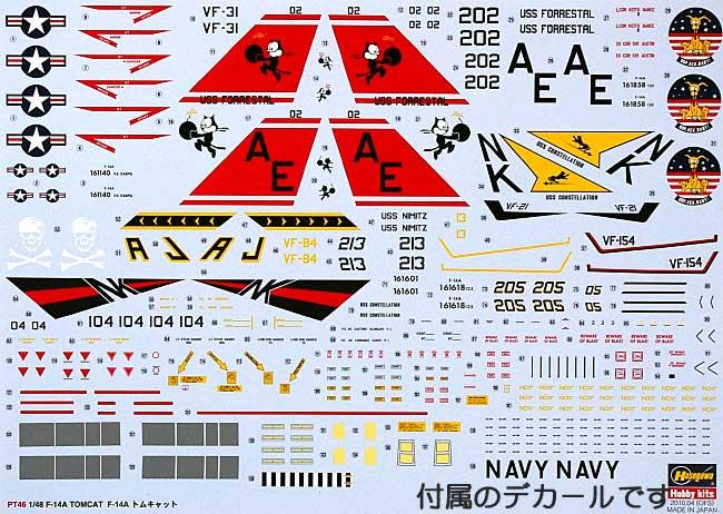 F-14A トムキャットプラモデル(ハセガワ1/48 飛行機 PTシリーズNo.PT046)商品画像_1