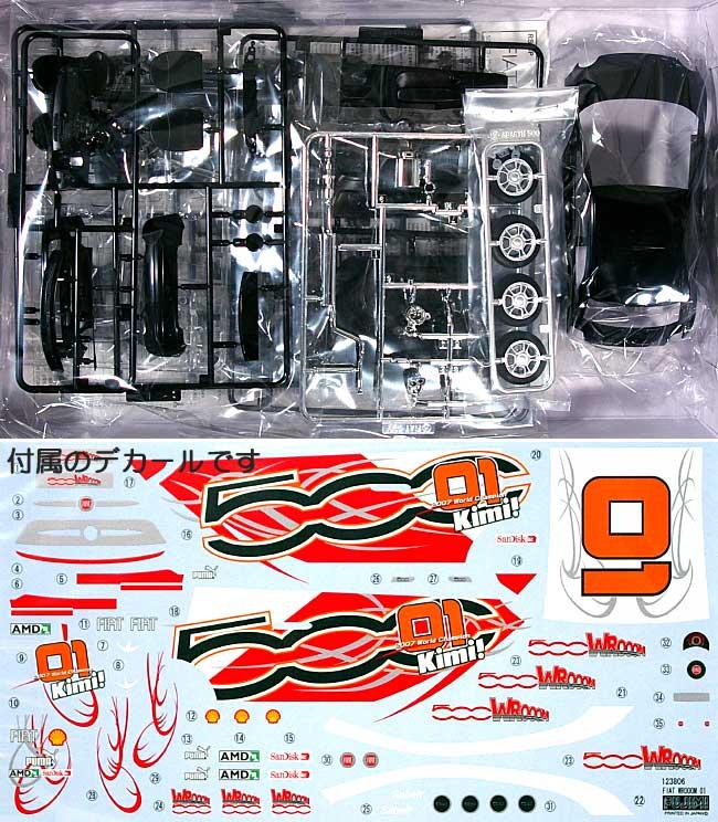 フィアット 500 WROOOMバージョン 2008年仕様 #01 ブラック・ボディプラモデル(フジミ1/24 リアルスポーツカー シリーズ (SPOT)No.123806)商品画像_1