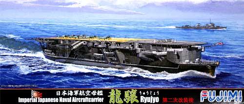 日本海軍 航空母艦 龍驤 第二次改装後プラモデル(フジミ1/700 特シリーズNo.034)商品画像