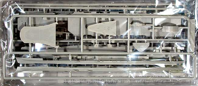 日本海軍 航空母艦 龍驤 第二次改装後プラモデル(フジミ1/700 特シリーズNo.034)商品画像_1