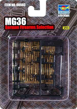G36プラモデル(トランペッター1/35 ウェポンシリーズNo.00503)商品画像