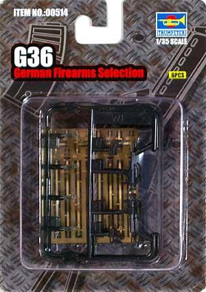 MG36プラモデル(トランペッター1/35 ウェポンシリーズNo.00514)商品画像