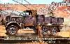 ドイツ アインハイツ ディーゼル 6輪カーゴトラック 金属パネル型
