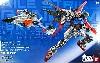 GAT-X105 エールストライクガンダム + FX-550 スカイグラスパー 30周年記念カラー クリアVer.